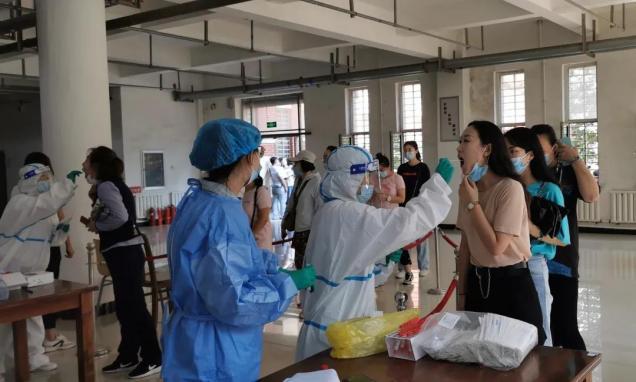 教职工全员核酸检测,安全迎接新学期