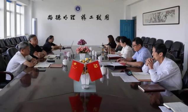 学校组织党委理论学习中心组学习