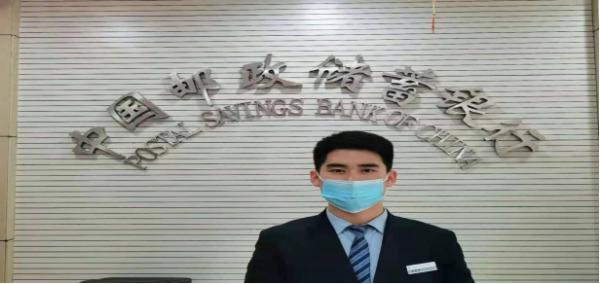 李佳明-中国邮政储蓄银行