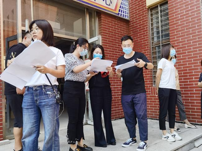 教职工全员核酸检测  安全迎接新学期