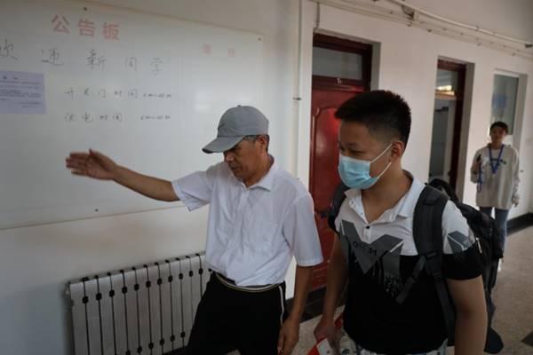 宿管与学生沟通